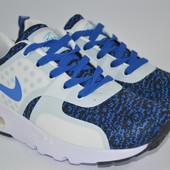 Кроссовки Nike Air Max Zero Blue