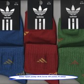 Носки подростковые Adidas 36-40 р., деми спорт, средние, х/б