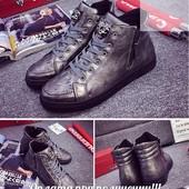 ботинки мужские деми