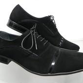 Замшевые туфли 39,42,44