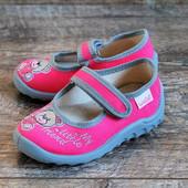Новинка! Яркие детские текстильные тапочки обувь Waldi купить недорого