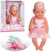 Чудесная кукла-пупс аналог Baby Born  Беби берн, 8 функций.