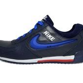Мужские кроссовки Nike Air Max 74 Blue (реплика)