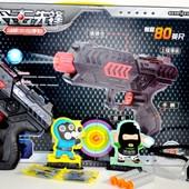 Пистолет АК45 с гелевыми растущими пулями и присосками