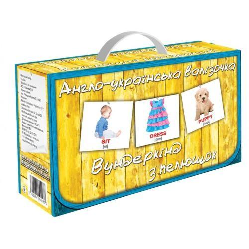 Подарочный набор украинско-английский чемоданчик вундеркинд карточки домана фото №1