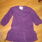 Вельветовое платье Topomini 86 ньюанс