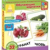 Карточная игра VT 1301-02 Овощи, фрукты и ягоды картон. Vladi Toys
