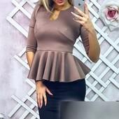 Деловой женский костюм (юбка+ кофта)