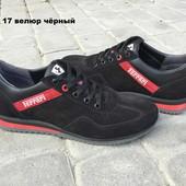 Стильные кроссовки  Кожа и замш Отличное качество
