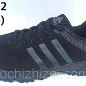 Мужские кроссовки Спорт Adidas  Адидас  41 46 рр.