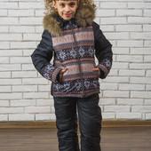 Зимний стеганный костюм