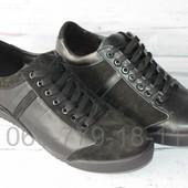 Комфортные мужские спортивные туфли, 2 цвета