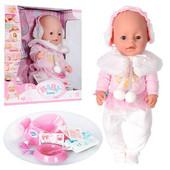 Пупс Baby Born 010А