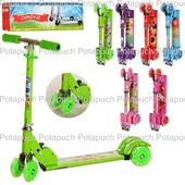 Детский четырехколесный Самокат BB 4-001-1 Profi Trike