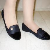 Балетки лаковый носок Н6817