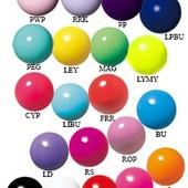 Мячи для художественной гимнастики М-20A Sasaki, Япония, 18,5см