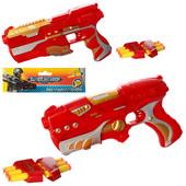 Пистолет 813A-913A