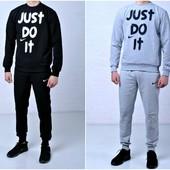 Спортивный Костюм Nike just do it