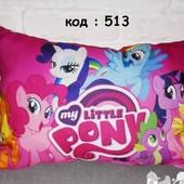 детская подушка Май литл пони декоративная для девочки