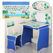 Детская парта Vivast МV-902-3-2 растишка (синяя)