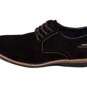 Туфли мужские замшевые Multi Shoes черные (реплика)