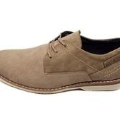 Туфли мужские нубук Multi Shoes бежевые (реплика)