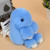 Меховой брелок Кролик голубой