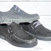 Мужские комфортные туфли, натуральна кожа/нубук