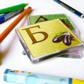 Український алфавіт на магнітах