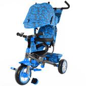 Велосипед 3-х колёсный с родительской ручкой, синий