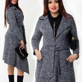 "Пальто "" Букле "" Dress Code. Размеры: 42-54. Доставка 1-3 дня."