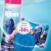 Подарок девочке! Набор для детей - гель и мыло. Обалденный запах!