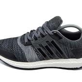 Кроссовки мужские Adidas ultra boots l2 серые (реплика)