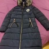 Куртка женская зимняя р 44-46