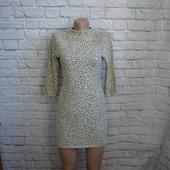 Красивое платье леопард S