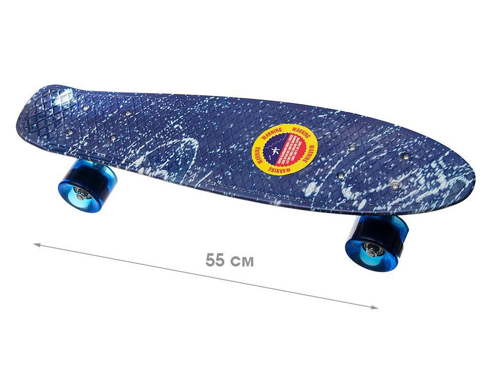 Скейт 55см фото №1