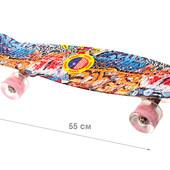 Скейт 55см, колеса PU свет