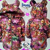 Весенние куртки, цветочный принт разные расцветки