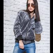 Куртка стеганый велюр р-ры 42-50