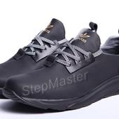 Кроссовки мужские Adidas Yeeze С 41-01