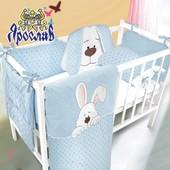 Набор для кроватки
