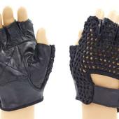 Перчатки для вождения мото, авто кожаные без пальцев.