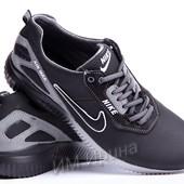 Кроссовки кожаные Nike Black-Grey