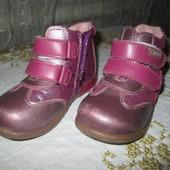 Деми ботиночки на девочку 24 р