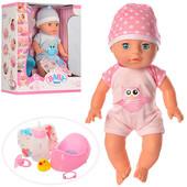 Кукла Пупс Baby Born (Беби Борн) yl1712d