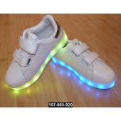 Детские светящиеся кроссовки с подзарядкой, 26-31 размер, 11 режимов, USB, Led, 107-985-920