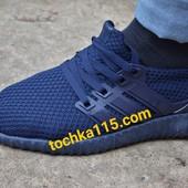 Мужские кроссовки адидас ультра adidas ultra boost blue синие