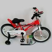 Детский двухколесный велосипед 20 N-100