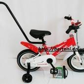 Детский двухколесный велосипед 12 N-100