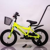 Детский двухколесный велосипед N-200 12, 14, 16, 18, 20